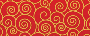Chinese New Year: Patterns and Stamps